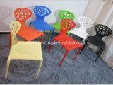 وصول جديدة [إمس] بلاستيكيّة قهوة كرسي تثبيت [بّ] قهوة كرسي تثبيت يكدّس [غردن شير] ([لّ-0041])