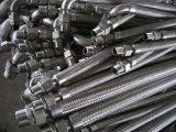 Tubo flessibile a temperatura elevata ed ad alta pressione del metallo flessibile dell'acciaio inossidabile