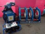 Пластичный сварочный аппарат трубопровода (BRDH630)