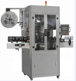 자동적인 광수 병 수축 소매 레테르를 붙이는 기계