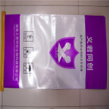 farine de 50kg 40kg 20kg 15kg 10kg 5kg, riz, sac/sac d'emballage de polypropylène tissés par alimentation