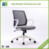 حديثة أسلوب إرتفاع قابل للتعديل اعملاليّ مكتب شبكة كرسي تثبيت ([بوك])