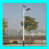 Solar Street Light MPPT Controller Maintenance Free Rechargeable Batteries (GPA-LD-164)