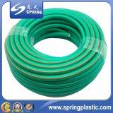 Зеленый гибкий шланг сада PVC для полива воды