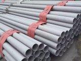 高品質En1.4542のステンレス鋼の管の価格631