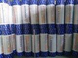 Membrana impermeable del polietileno de los materiales de material para techos