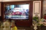 Schmale Seamless Anzeigetafel 5.3mm in 3X3 55inch für Samsung LCD Video Wall