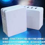 Семь-Определенный размер заряжатель стены USB зарядной станции 4 Port