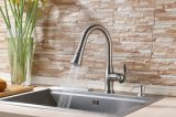 承認される衛生製品Cupcは台所の流しのコックを引き出す