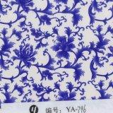 Yingcai 0.5m de Film van de Druk van de Overdracht van het Water van de Film van het Af:drukken van de Onderdompeling van de Bloesem