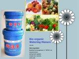 健康食品のための水肥料