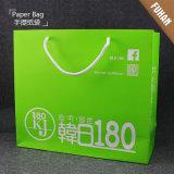 Bolso impreso papel modificado para requisitos particulares para el embalaje