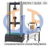 Máquina de prueba universal electrónica/probador extensible (100N ~ 300KN) para los materiales del metal