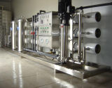 [فكتوري بريس] [12تف] جدير بالثّقة صناعيّة [رفرس وسموسس سستم] ماء صارّة يجعل آلة
