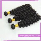 Novos estilos de cabelo Preço bom Extensões de cabelo castanho escuro