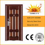 単一のドアの金属のAlmirahの写真の鋼鉄ドアデザイン小さい外部ドア(SC-S033)