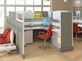 管理部屋Hy-D9718のための2017のモジュラーオフィス用家具のキュービクル