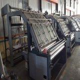 1300フルートのラミネータ機械