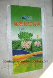 중국은 다채로운 인쇄를 가진 씨 플라스틱에 의하여 길쌈된 부대를 만들었다