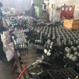 1 soupape de commande directionnelle hydraulique de boisseau pour la machine 50L/min d'agriculture