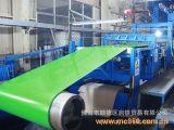 Prepainted гальванизированная стальная катушка с много цветов PPGI