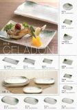 """100%년 멜라민 """" Oribe """" 시리즈 Tableware/First 급료 멜라민 식기"""