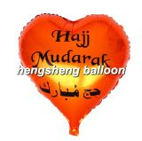De Ballons van het Helium van de folie (10-SL-176)