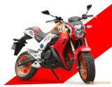 2017 China Motorcycle Race Bike 125cc, 150cc