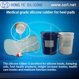 医学等級のシリコーンの靴の中敷の製品の作成のための液体のシリコーンゴム