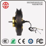 16inch gut entworfenes Brush  Hub  Motor