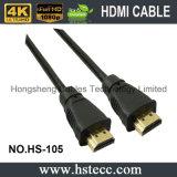 Ouro de alta velocidade cabo chapeado de HDMI para o jogador da Azul-Raia