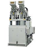 3つのカラー注入の商品のための高品質の射出成形機械