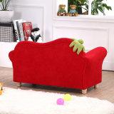 La fraise incurvée badine les meubles de bébé de présidence de sofa (SF-169)