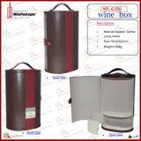 Caja de regalo de cuero de la alta calidad (5953)