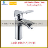 真鍮ハンドル衛生製品のクロム浴室の洗面器の水栓を選抜しなさい
