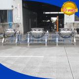 Вакуумный кастрюлю для приготовления (50-1000L)