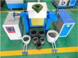 horno fusorio de aluminio de 15kw~300kw IGBT
