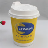 서류상 Cup/Disposable Paper Cup 또는 Coffee Paper Cup