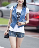 Nail를 가진 여름 Slim Short Denim Vest Made