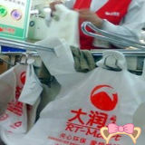 Sac à provisions en plastique de T-shirt de HDPE personnalisé de Szie et de couleur