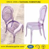 結婚式のポリカーボネートの美女の新紀元の椅子のゆとりの椅子