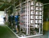 Filtro attivato dal carbonio dell'acciaio inossidabile per il trattamento delle acque