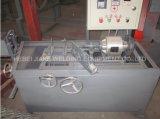 할인 제조자 자동적인 체인 연결 담 기계
