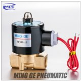 2/2 de válvula de controle da válvula de solenóide da água da maneira (séries 2W)