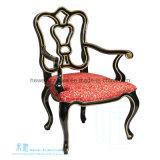 アーム(2116C)を搭載するヨーロッパ式の純木のホテルの椅子