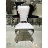 優雅で白いファブリック金属フレームの結婚式の宴会の椅子(HW-8740C)