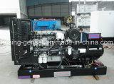 Lovol (パーキンズ)エンジン(PK31200)を搭載するPk31200 150kVAのディーゼル開いた発電機