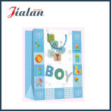 Lamellierten Ivory Papier-Geschenk-Mattbeutel für Baby anpassen