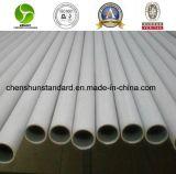 Труба нержавеющей стали S32760 A789 безшовная стальная (S31803/S32205/S32304/S32750/S32760)