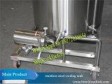 vertikales 1t Milchkühlung-Becken